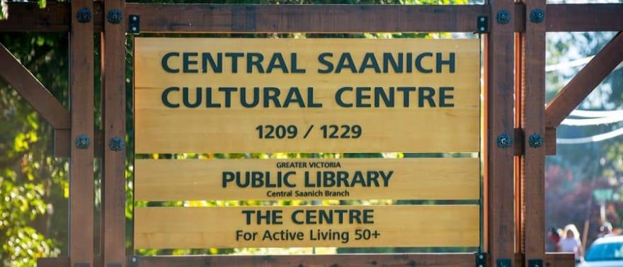 central saanich cultural centre